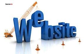 راه اندازی وب سایت حرفه ای