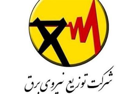 جذب فارغ التحصیلان در شرکت توزیع نیروی برق خراسان شمالی