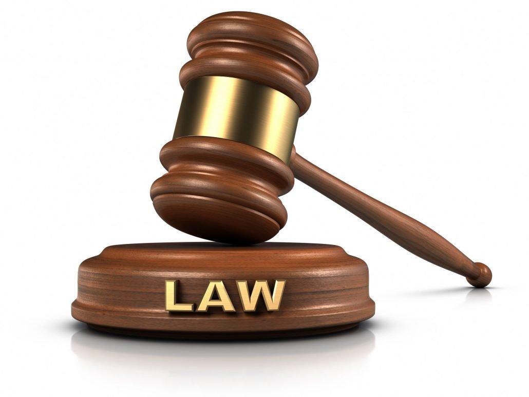 قانون نظارت بر رفتار قضات مصوب ۱۳۹۲/۲/۲۵