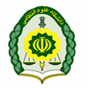 دانشگاه علوم انتظامی امین جمهوری اسلامی ایران