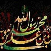رحلت پیامبر اکرم (ص) و شهادت امام مجتبی (ع)