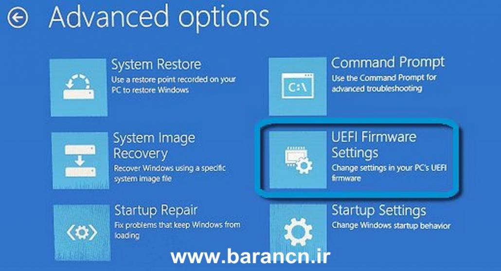 UEFI را در گزینه های Boot غیرفعال کنید.