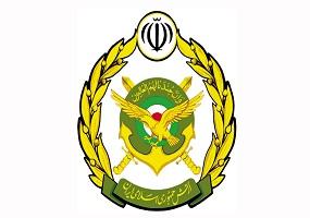 ثبت نام دانشگاه افسری نیروی زمینی،هوایی و دریایی ارتش