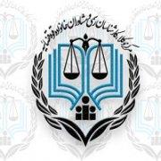 راهنمای تمدید پروانه وکالت مرکز وکلاء قوه قضائیه