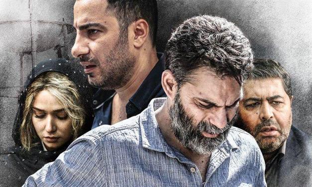 دانلود فیلم ایرانی متری شش و نیم