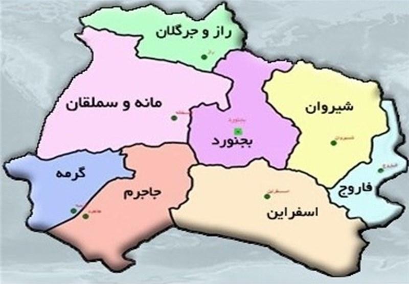 زبان کرمانجی خراسان شمالی