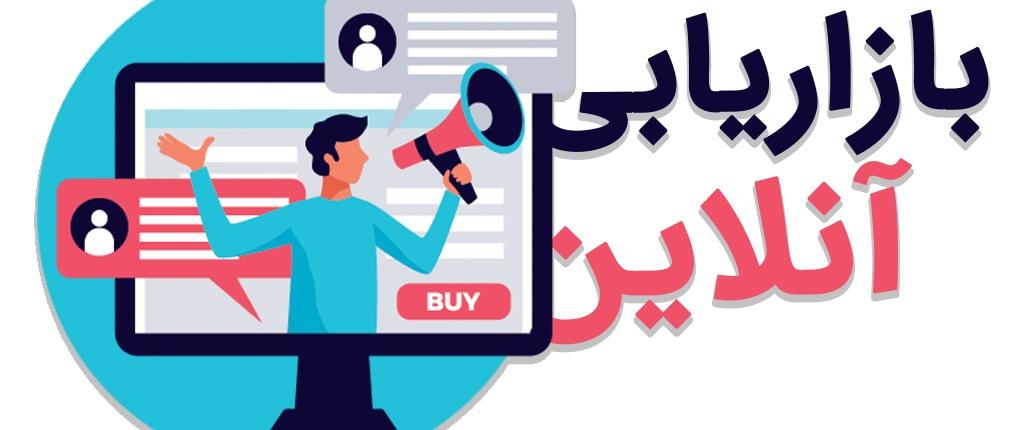 کسب درآمد اینترنتی از سیستم همکاری در فروش فایل بوکر